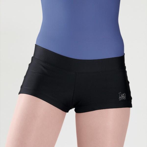 Warm Up Shorts (Matt Nylon)