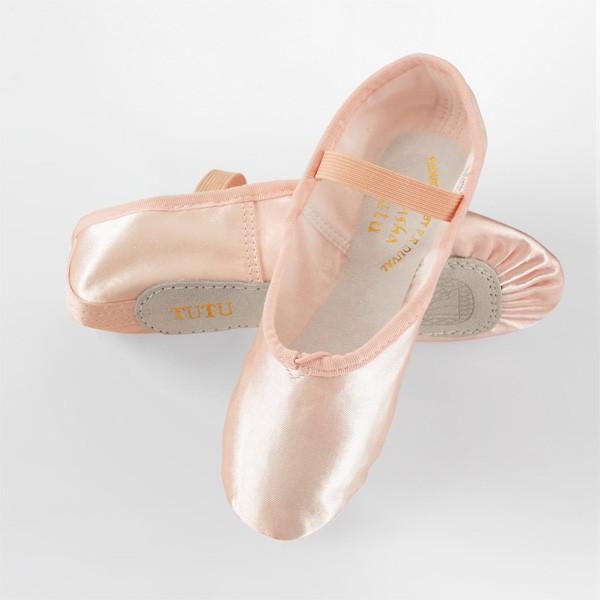 Sansha Tutu 4S Satin Ballet Shoes (Ballet Pink)