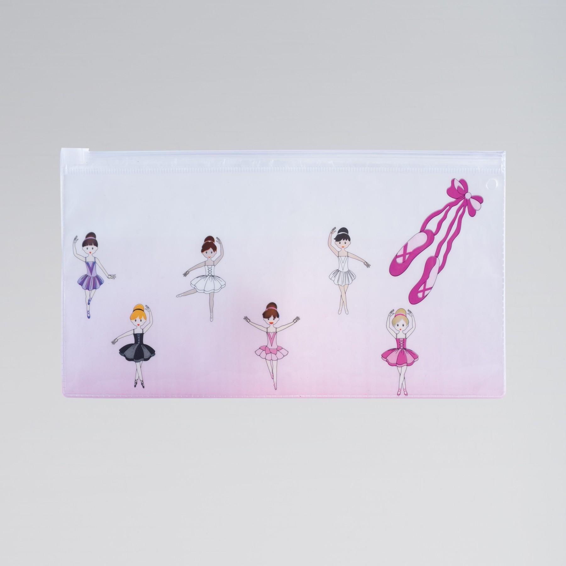 Ballerina Pencil Case