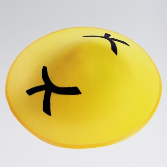 Chinese Coolie Hat Yellow Trim